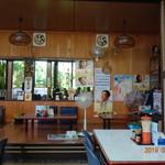 第一食堂 - 店舗内観