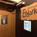 エブラック - B1階入口