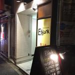 エブラック - 外観