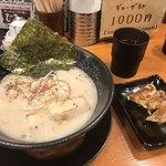 ラーメンひふみ - ひふみラーメン  700円 餃子  250円