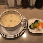 ハーベスト - お新香と本日のスープ