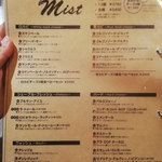 Cheese Meets Meat - その他写真: