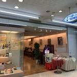 114541548 - 2019/08 北陸新幹線の金沢延伸によって利用客が減少しているという 小松空港(小松飛行場)。小松空港の施設の2階に位置する レストラン エアポート。