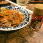 ヒノマル食堂 - 鬼七味