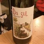 サプライ - おススメされた白ワイン2