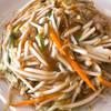 中華大新 - 料理写真: