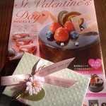 神戸白十字 - 塩チョコのギフトボックス