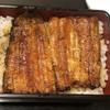 うなぎ坂田 - 料理写真:1番高い鰻重(笑)