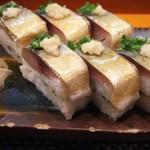 玄海鮨 - バッテラ(800円)