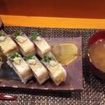 玄海鮨 - 貝汁 ついてました