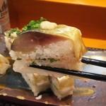 玄海鮨 - 肉厚な サバ