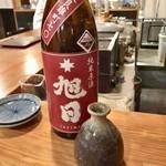 ひねもす - 日本酒