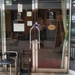 バンケットルーム赤坂 HITOTSUGI - 外観写真:入口