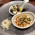 三希房 - 前菜3種