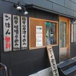 柴田商店 - 店舗