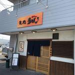 多咲き - タコライス。多咲き(愛知県岡崎市)食彩品館.jp撮影