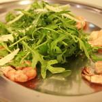 ルーコラと海老の温かいサラダ
