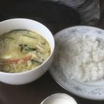 リセンヌ - グリーンカレー(1,100円)