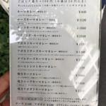 MOKUBAZA - メニュー