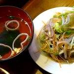 寿司鉄 - 寿司鉄 @平和台 ランチに付くお吸い物とサラダ
