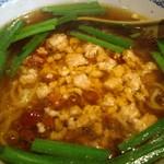 台湾料理 参久 - 料理写真:台湾ラーメンです。少し辛め。