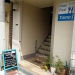 ピシ ピシ トモ - 入口は2つあるらしく、こちらが階段の入口。