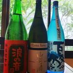 お酒と京もんあいのひ -