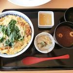 赤沢日帰り温泉館レストラン - 『カツ丼』1,026円込