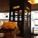 埼玉屋 - 店内の電話ボックス
