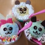 サーティワンアイスクリーム - 料理写真:ハッピードール(オカピ、ライオン、うさぎ)