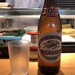 よし寿司 - 「キリンクラシックラガー」620円