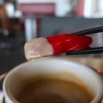 i-na cafe - 赤ピーマンリフトアップ