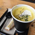 コーンスープ いしざか - 料理写真: