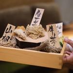 綾邸 - 締めは麺をチョイス