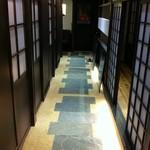 松永牧場 - 古都の石畳の小道のような感じです。