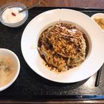 目黒菜館 -