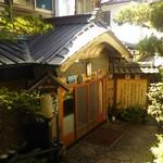 湯ヶ島温泉 湯本館 -