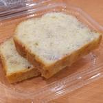 ラシェット - バナナケーキ