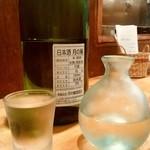 根菜屋 - 根菜屋@盛岡 月の輪 純米酒(630円)