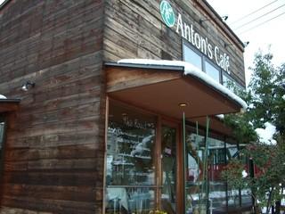アントンズ・カフェ - 店舗入口