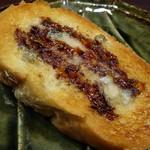 かわな - 穴子トースト