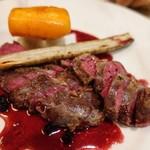 オー・グルマン - ツキノワグマのフィレ肉のロースト