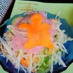 露伴亭 - サラダ