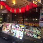 鶴橋ホルモン本舗 - 色々味わえます