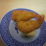 無添くら寿司 - エビフライ軍艦 105円