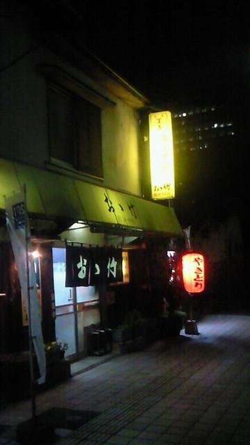 おゝ竹 - 城南中の前に美しく光っています♪