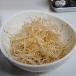 けん - 料理写真:トッピングネギ 100円