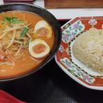 中華食堂一番館 - 辛味噌ラーメンと半チャーハン