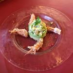 プレゴ - 海老とアボカドの前菜