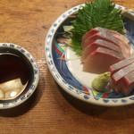 久鶴 - ヒラマサ刺身